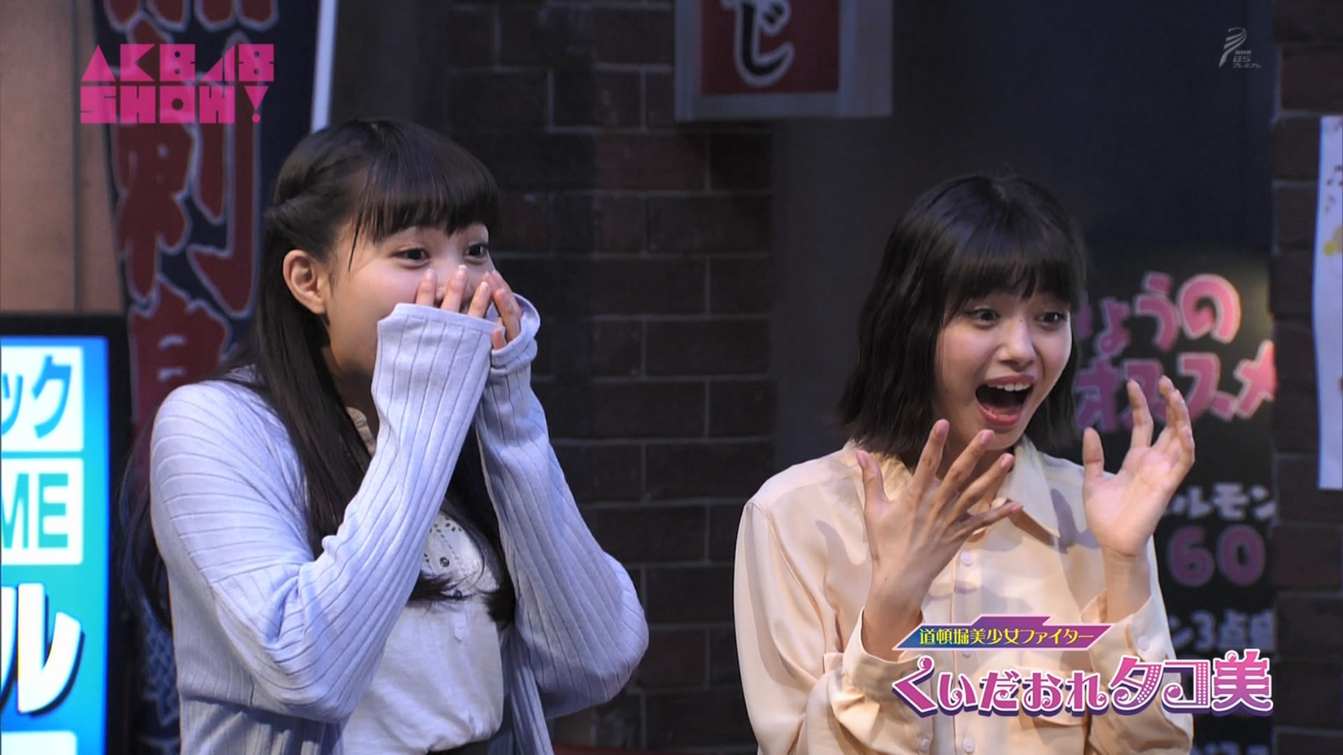 AKB48SHOW!#164キャプ画像