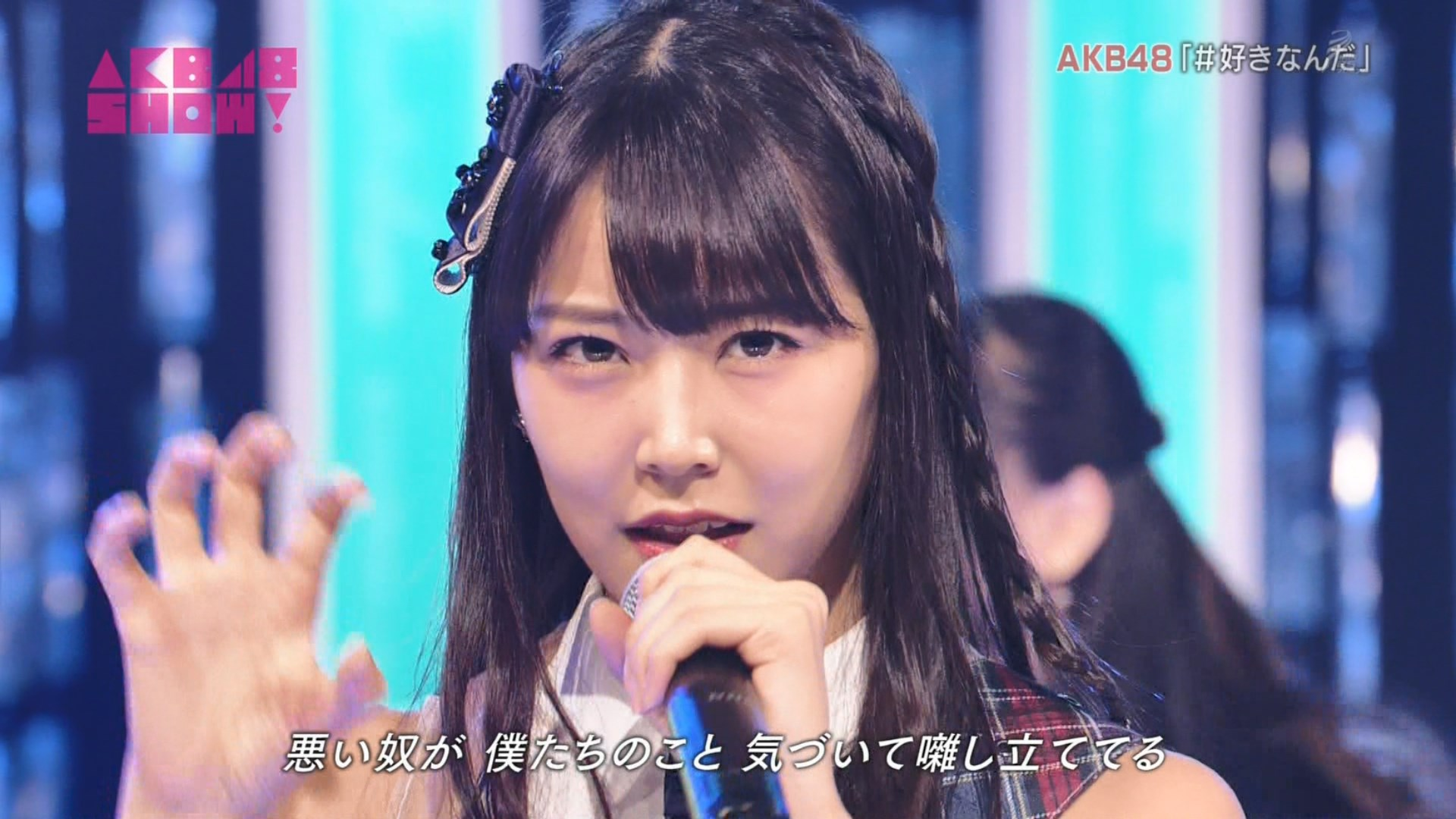 AKB48SHOW!♯168キャプ画像