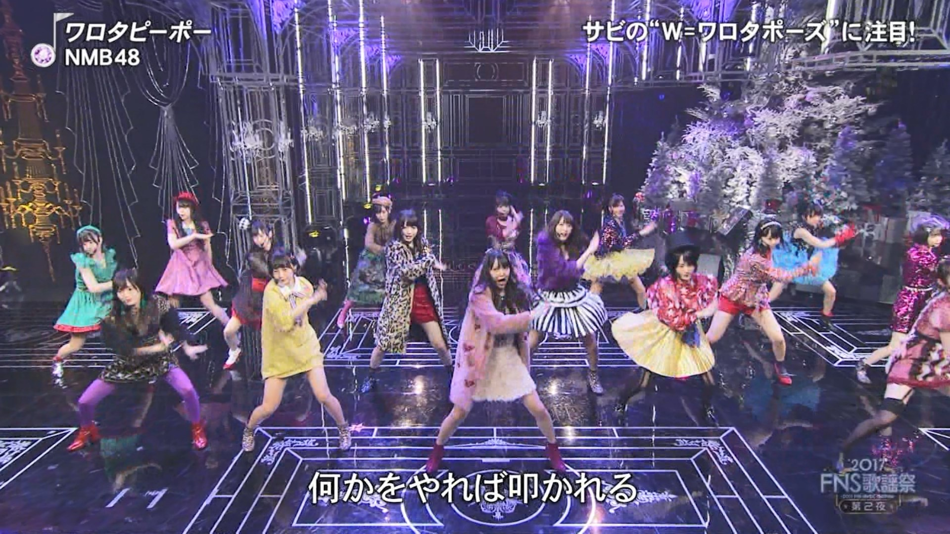 2017FNS歌謡祭第2夜・NMB48ワロタピーポーキャプ-010