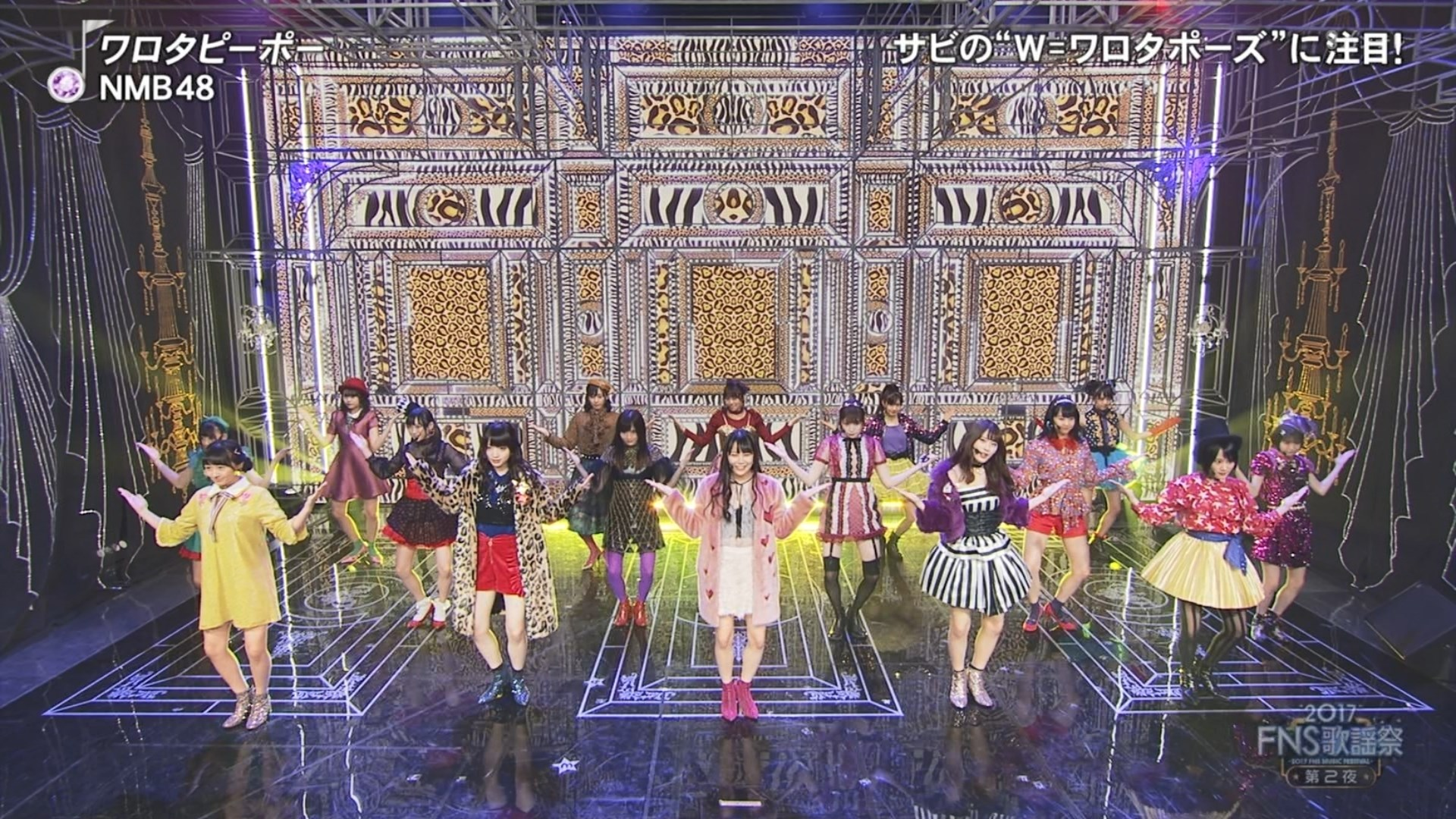2017FNS歌謡祭第2夜・NMB48ワロタピーポーキャプ-102