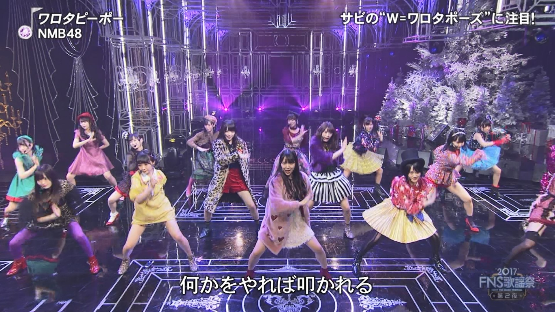 2017FNS歌謡祭第2夜・NMB48ワロタピーポーキャプ-012