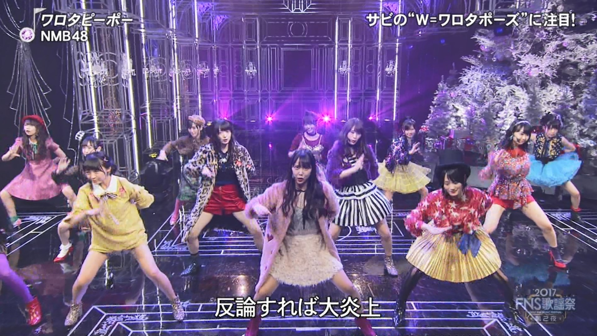 2017FNS歌謡祭第2夜・NMB48ワロタピーポーキャプ-013