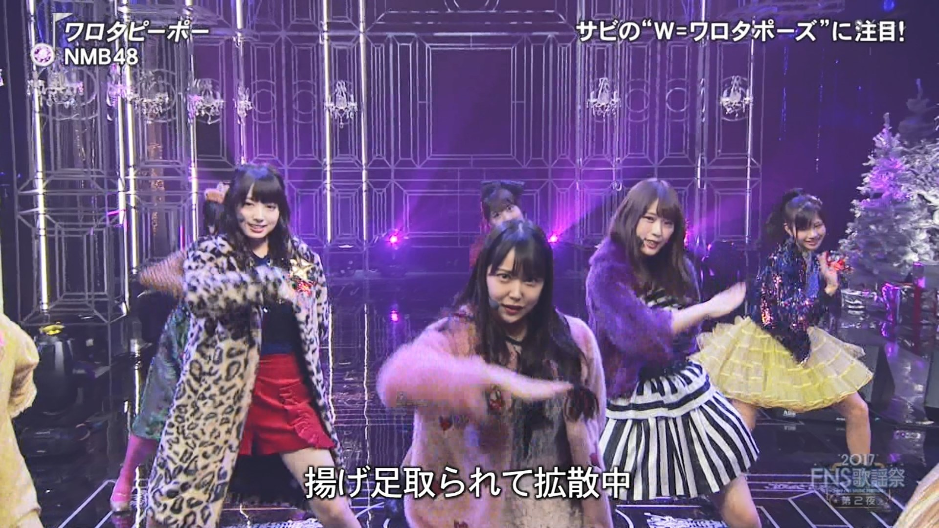 2017FNS歌謡祭第2夜・NMB48ワロタピーポーキャプ-015