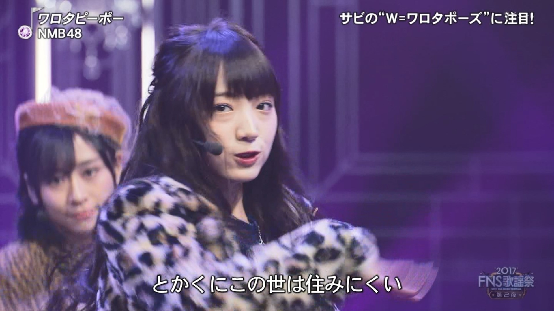 2017FNS歌謡祭第2夜・NMB48ワロタピーポーキャプ-017