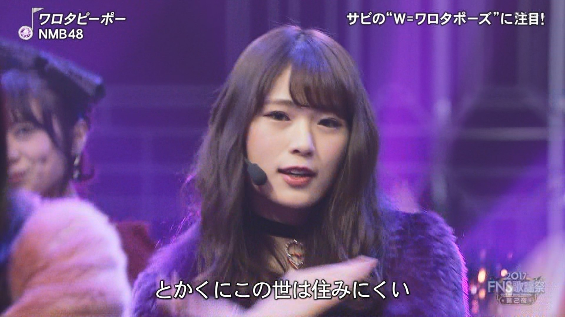 2017FNS歌謡祭第2夜・NMB48ワロタピーポーキャプ-019