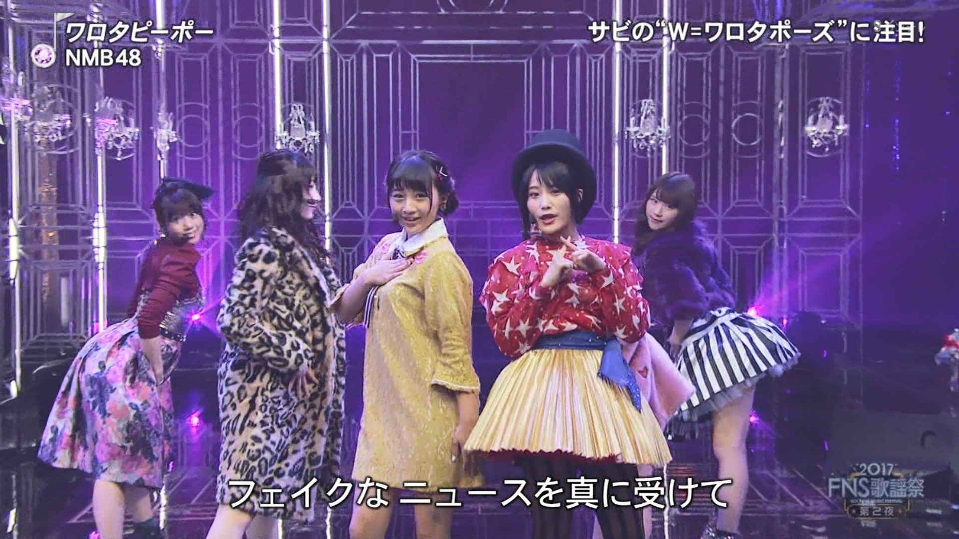 2017FNS歌謡祭第2夜・NMB48ワロタピーポーキャプ-028