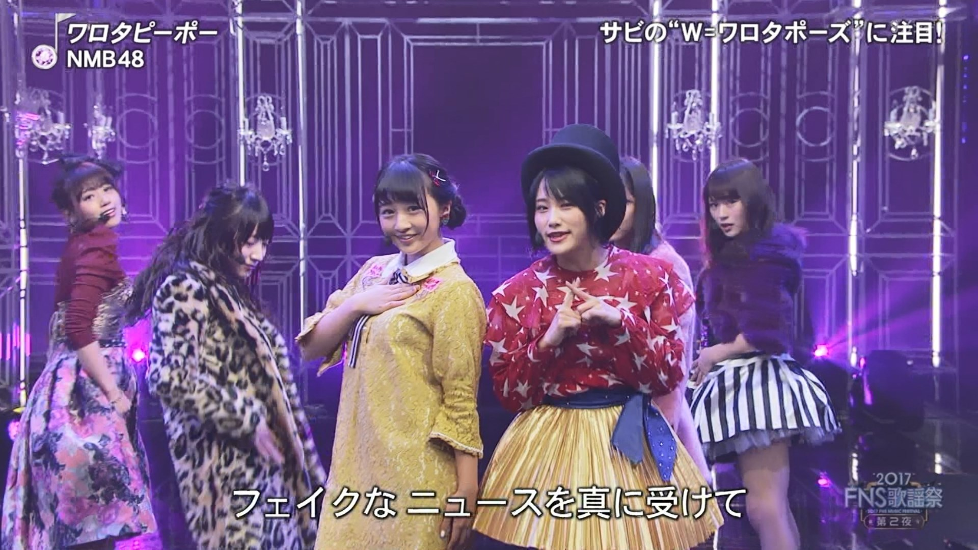 2017FNS歌謡祭第2夜・NMB48ワロタピーポーキャプ-029