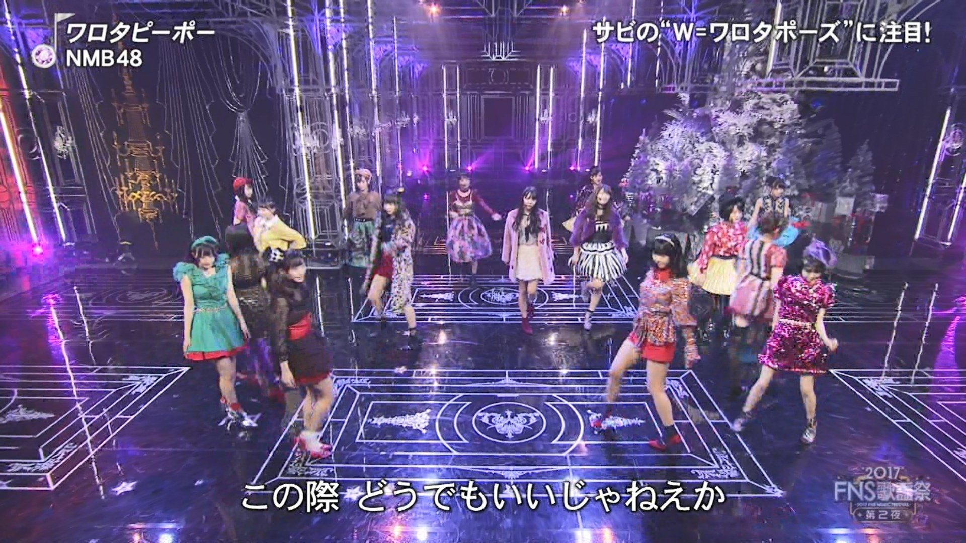 2017FNS歌謡祭第2夜・NMB48ワロタピーポーキャプ画像037