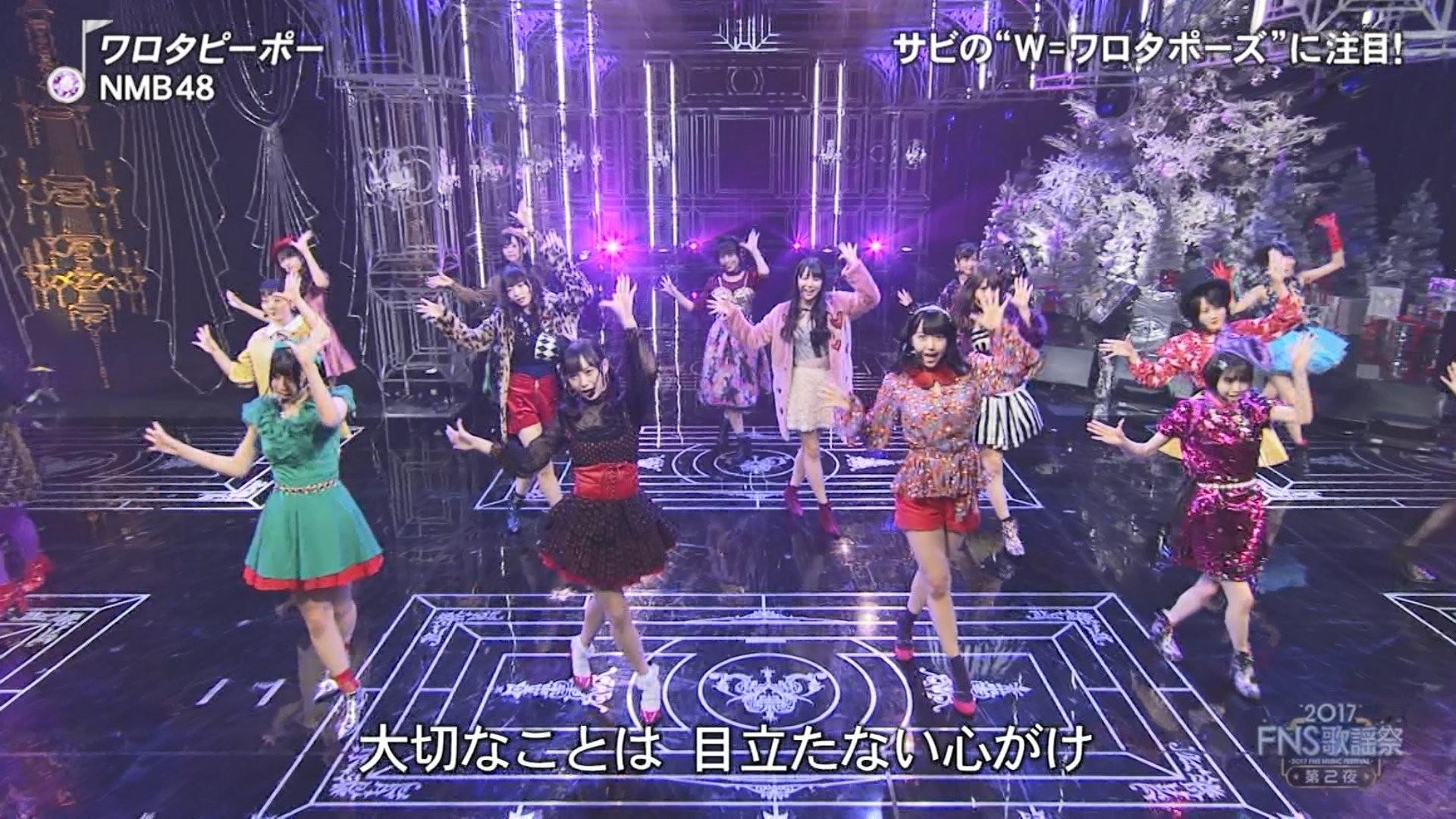 2017FNS歌謡祭第2夜・NMB48ワロタピーポーキャプ画像038