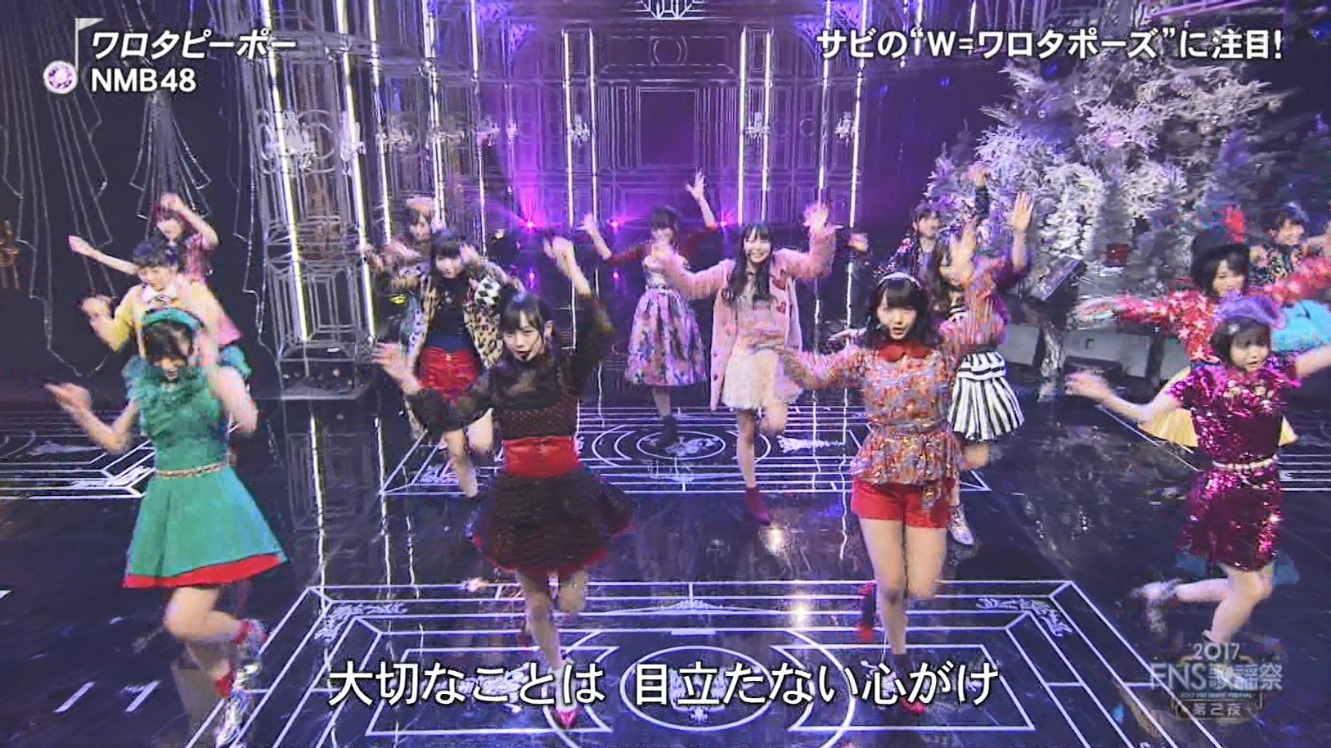 2017FNS歌謡祭第2夜・NMB48ワロタピーポーキャプ画像039