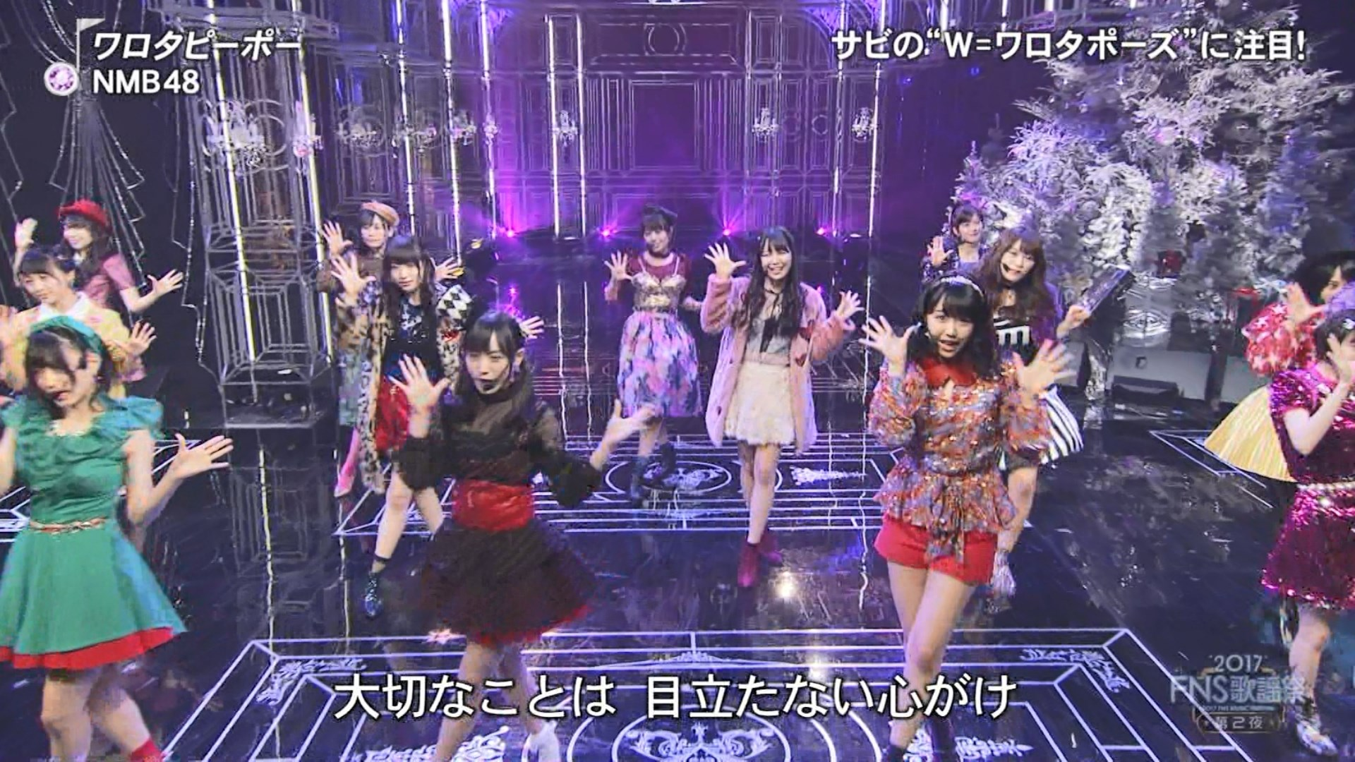 2017FNS歌謡祭第2夜・NMB48ワロタピーポーキャプ-040