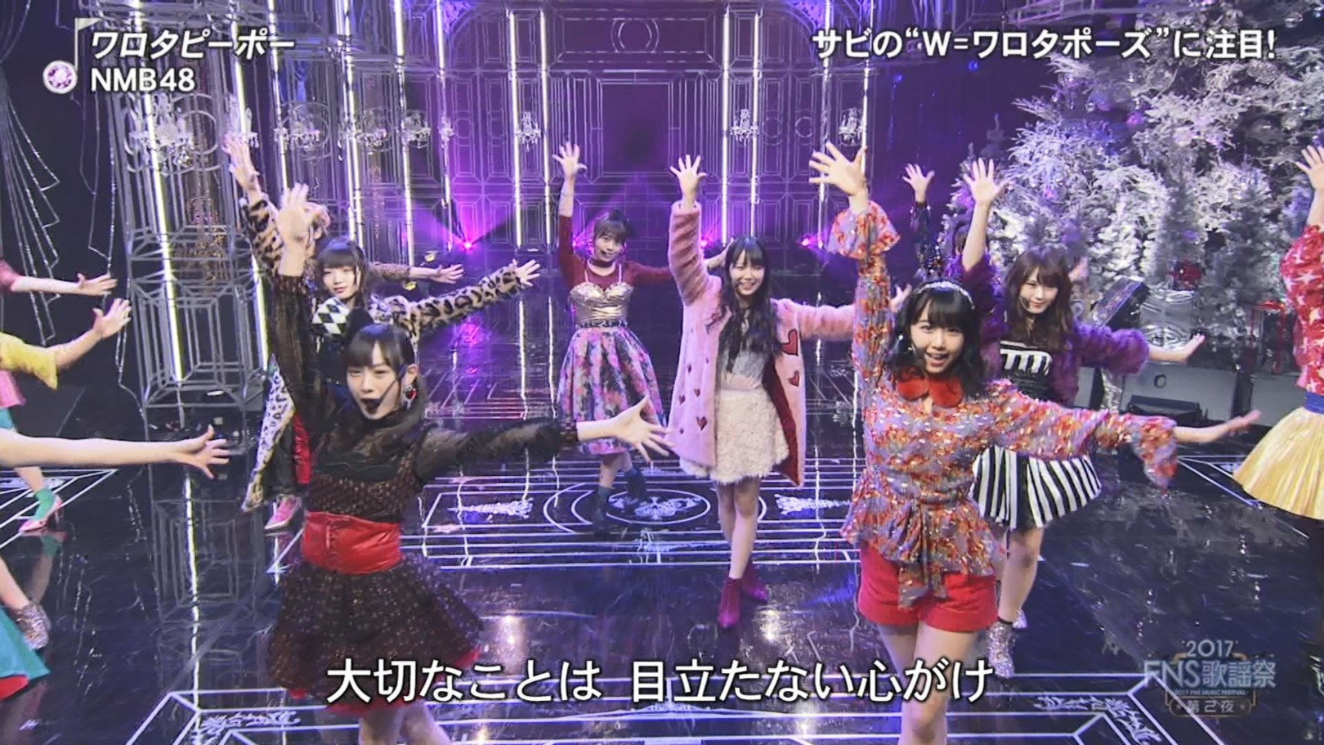 2017FNS歌謡祭第2夜・NMB48ワロタピーポーキャプ-041