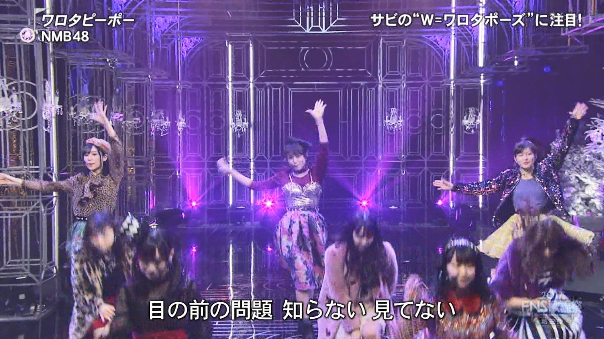 2017FNS歌謡祭第2夜・NMB48ワロタピーポーキャプ-047