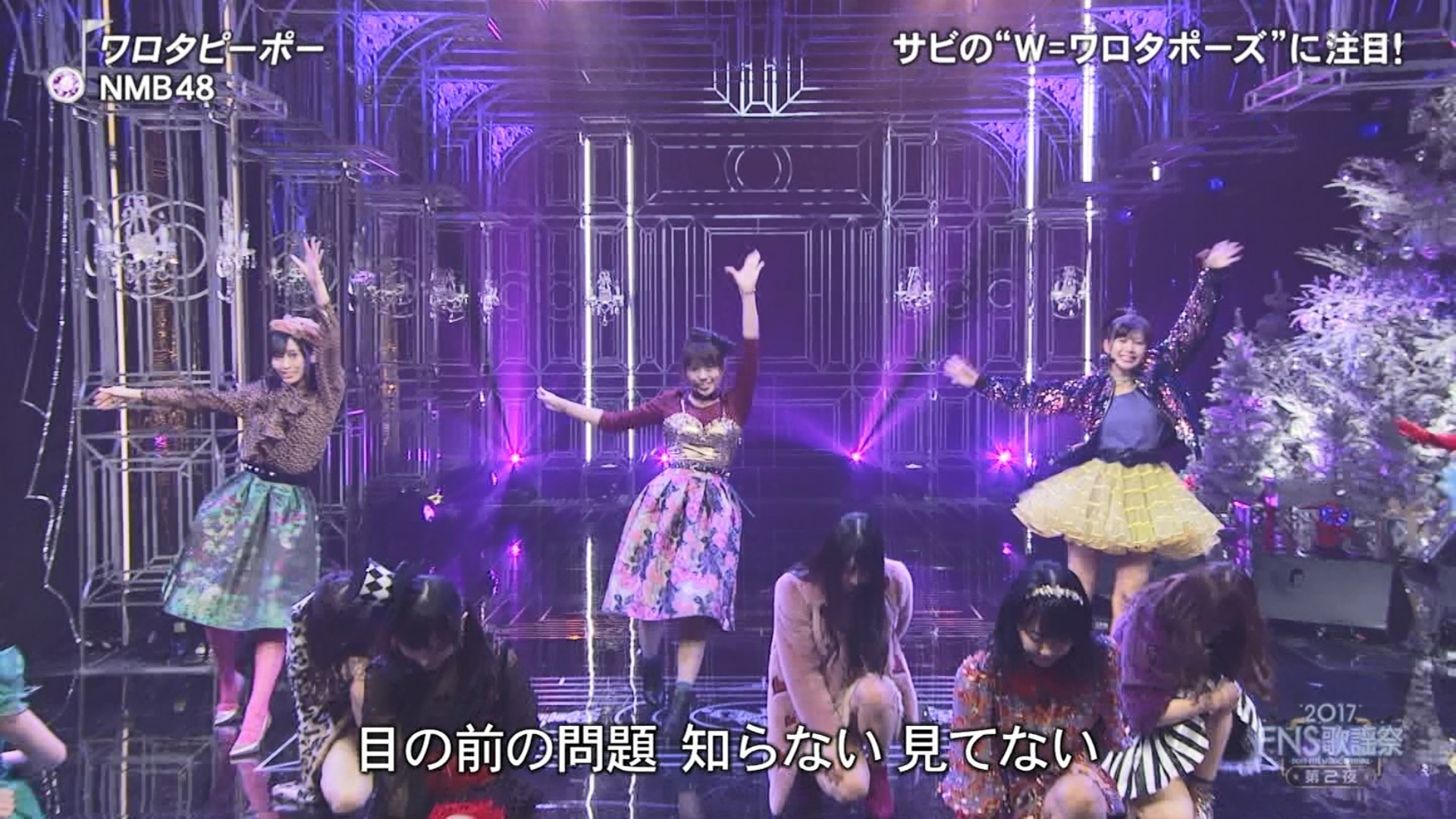 2017FNS歌謡祭第2夜・NMB48ワロタピーポーキャプ-048