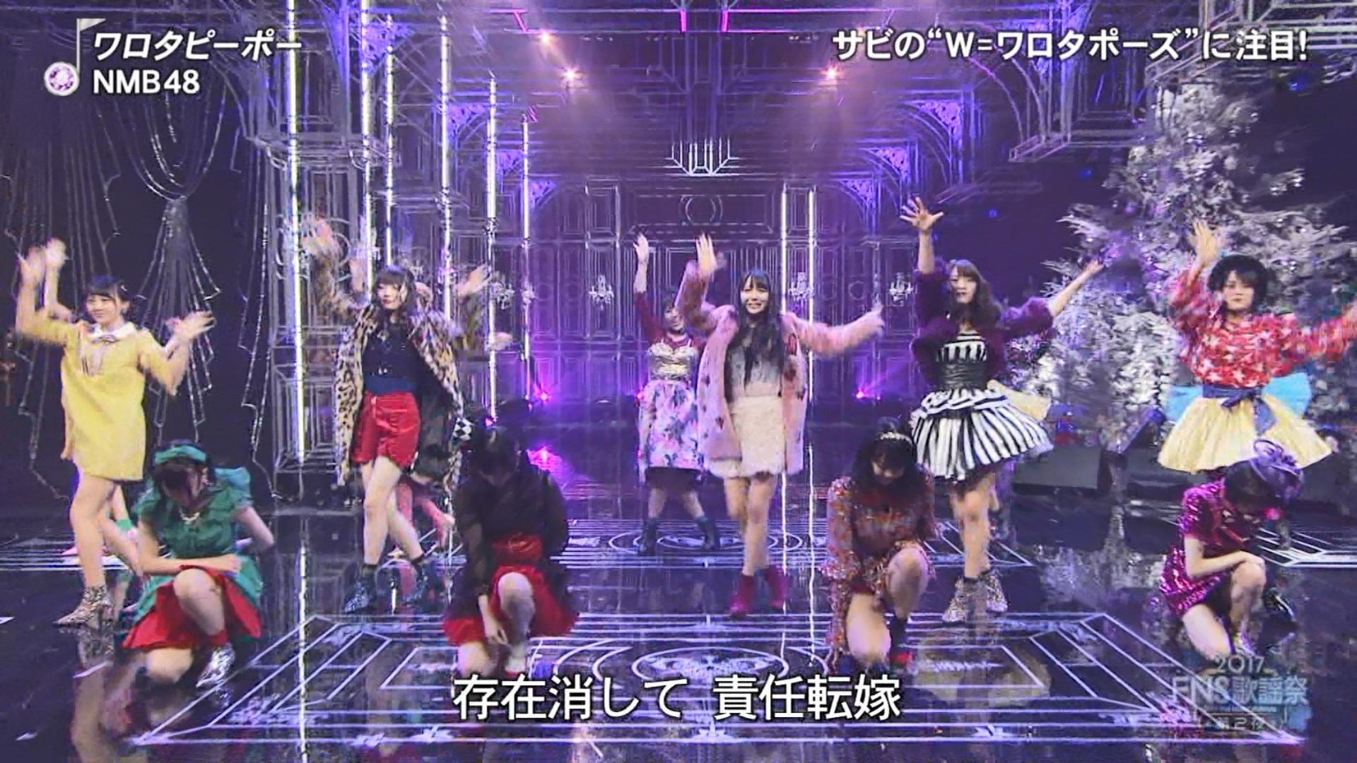 2017FNS歌謡祭第2夜・NMB48ワロタピーポーキャプ-049