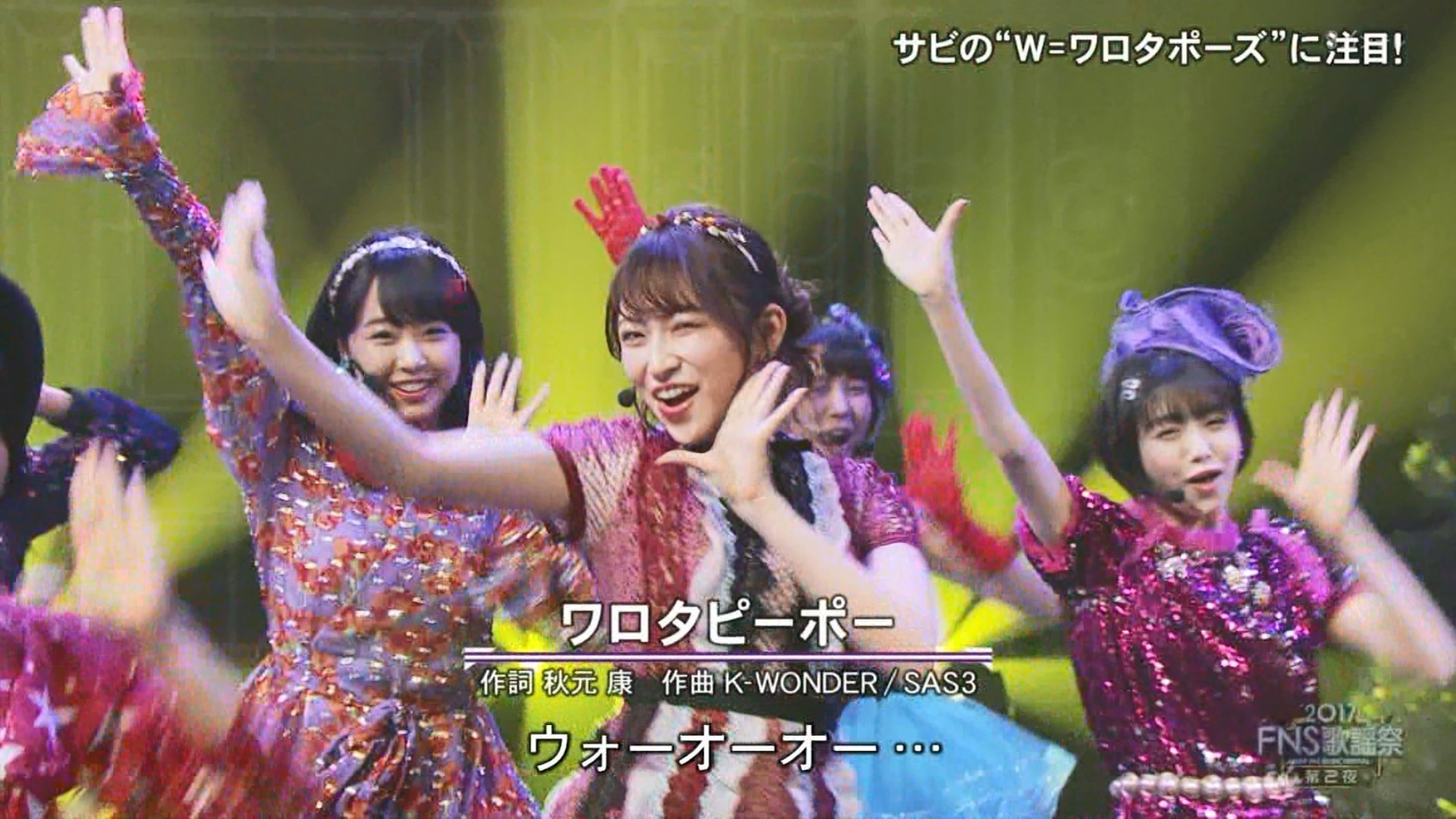 2017FNS歌謡祭第2夜・NMB48ワロタピーポーキャプ-005