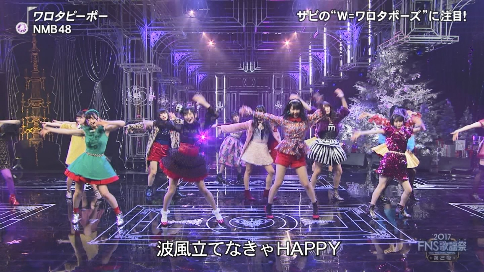 2017FNS歌謡祭第2夜・NMB48ワロタピーポーキャプ-050