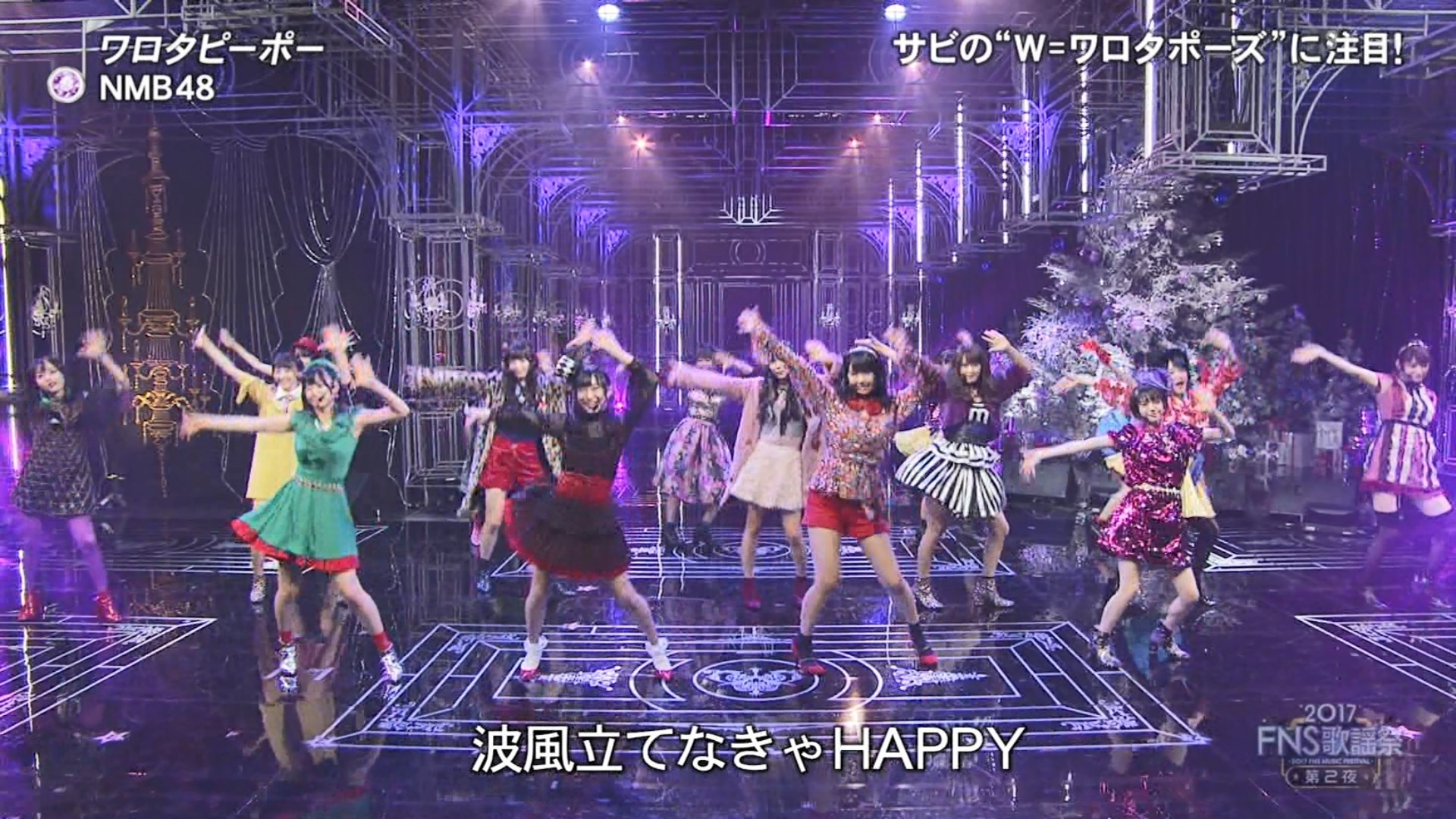 2017FNS歌謡祭第2夜・NMB48ワロタピーポーキャプ-051