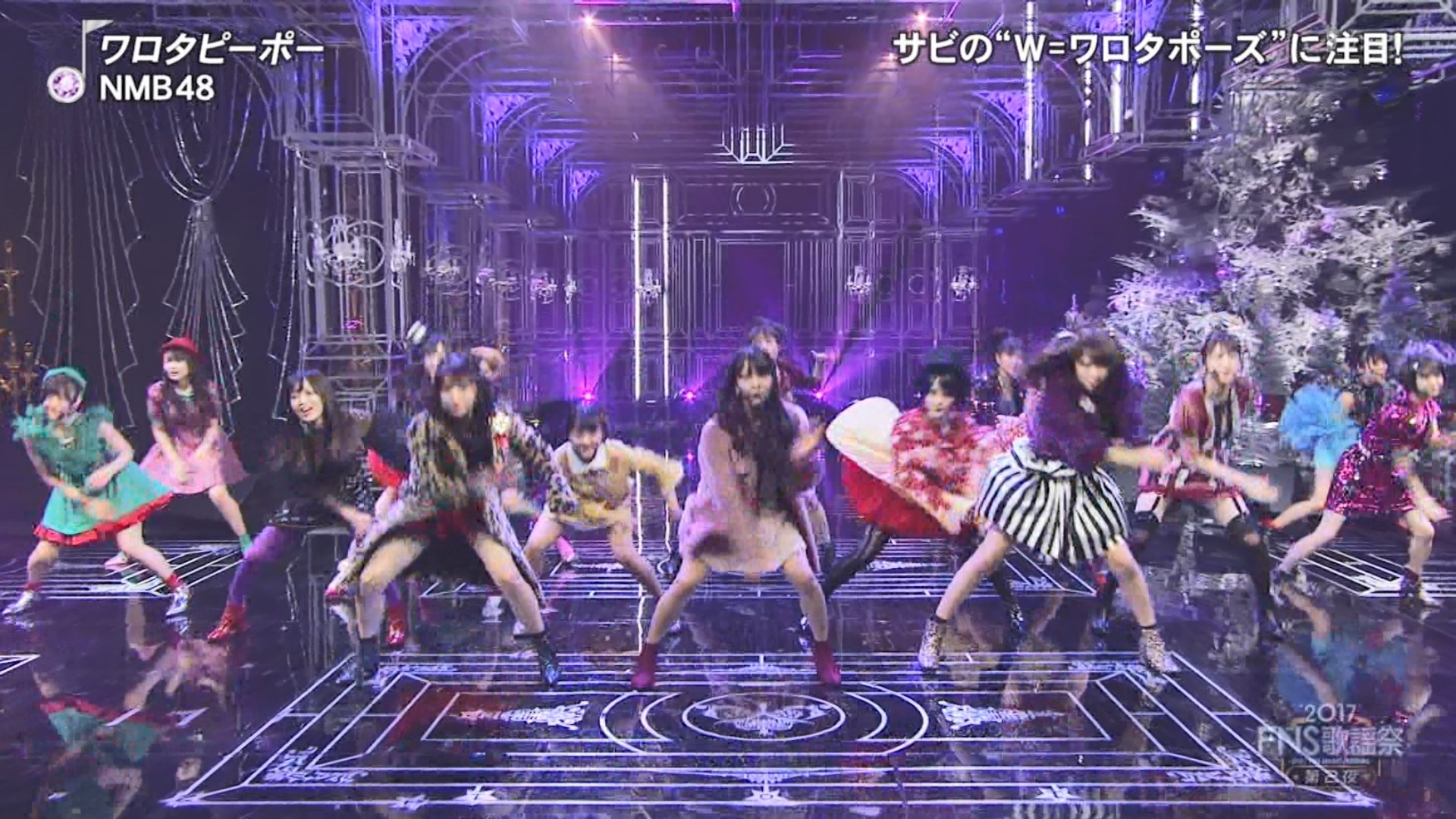 2017FNS歌謡祭第2夜・NMB48ワロタピーポーキャプ-052