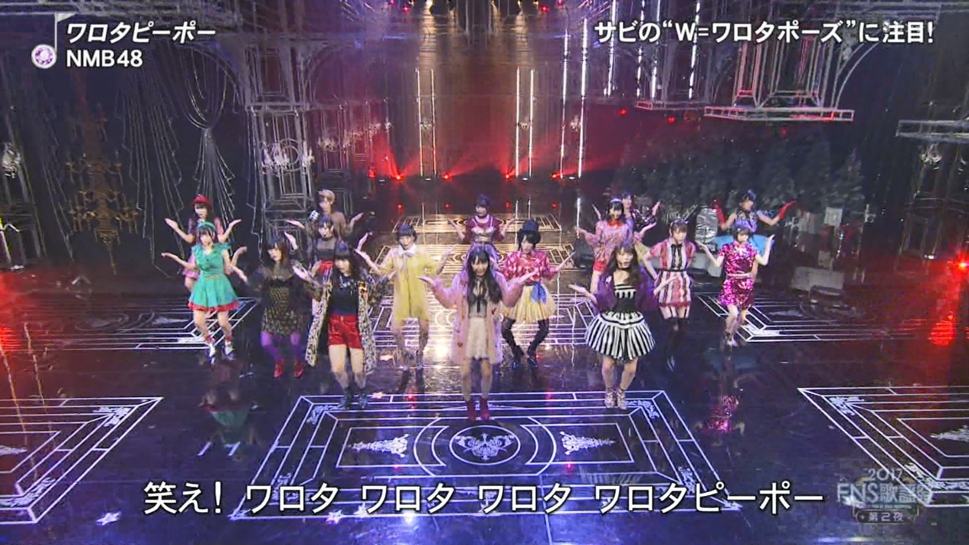 2017FNS歌謡祭第2夜・NMB48ワロタピーポーキャプ-054