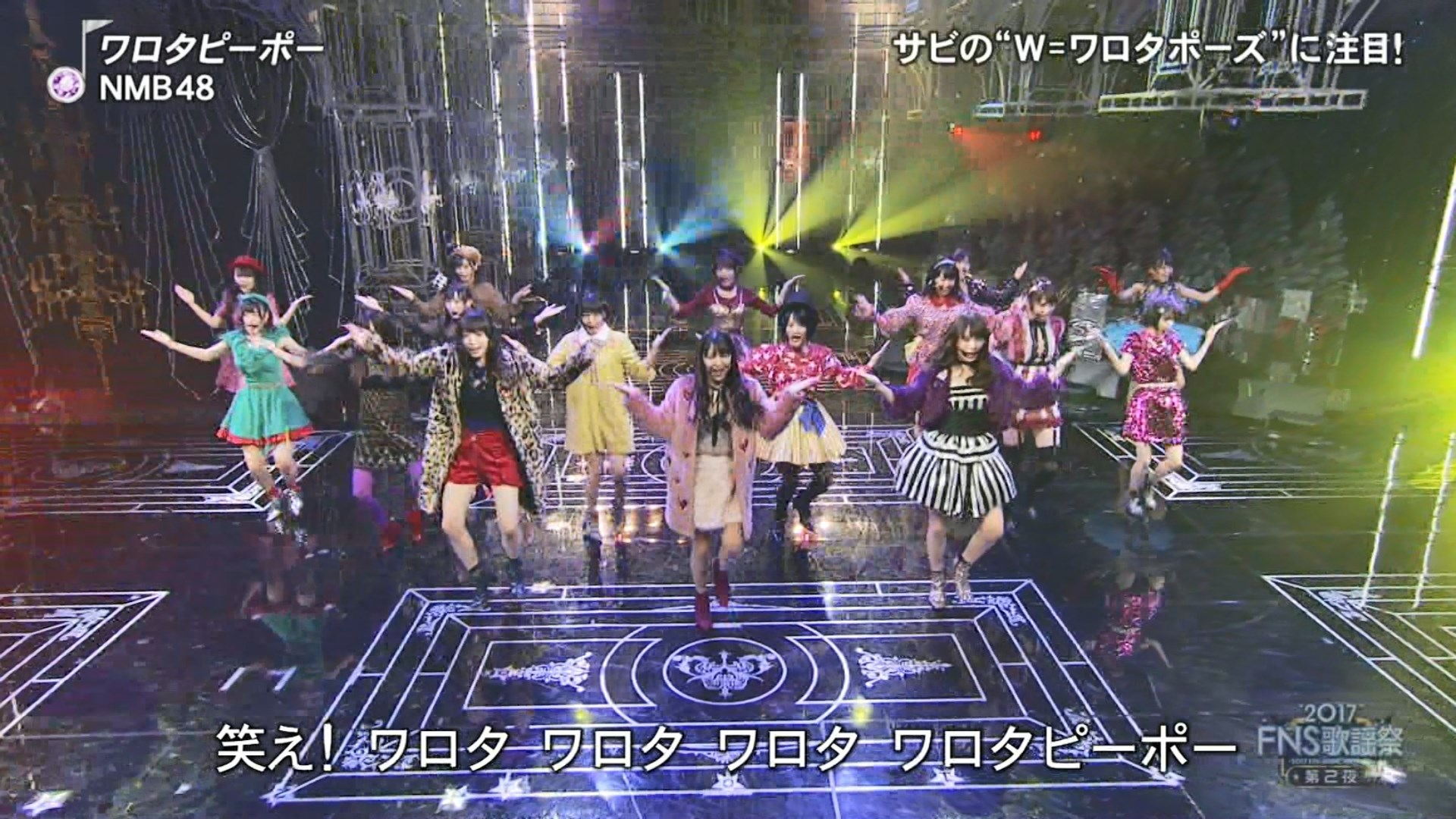 2017FNS歌謡祭第2夜・NMB48ワロタピーポーキャプ-055
