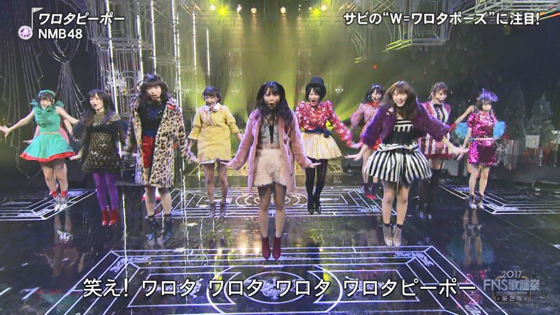 2017FNS歌謡祭第2夜・NMB48ワロタピーポーキャプ-056