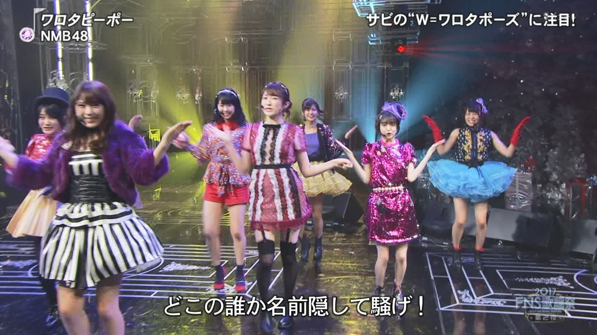 2017FNS歌謡祭第2夜・NMB48ワロタピーポーキャプ-059