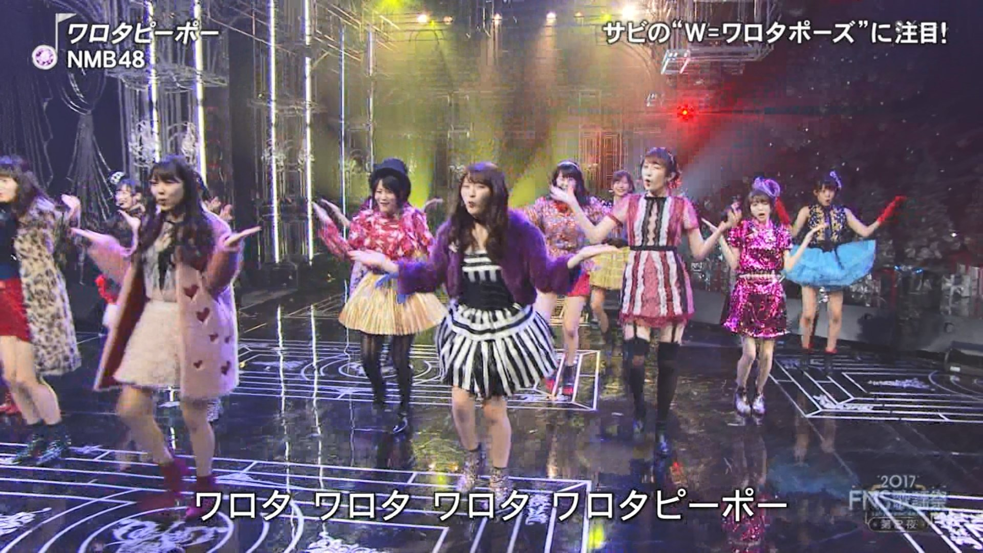 2017FNS歌謡祭第2夜・NMB48ワロタピーポーキャプ-060