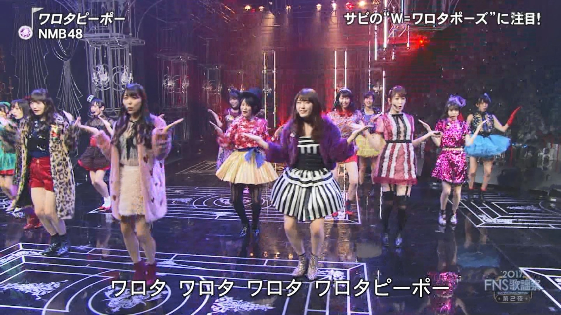 2017FNS歌謡祭第2夜・NMB48ワロタピーポーキャプ-061