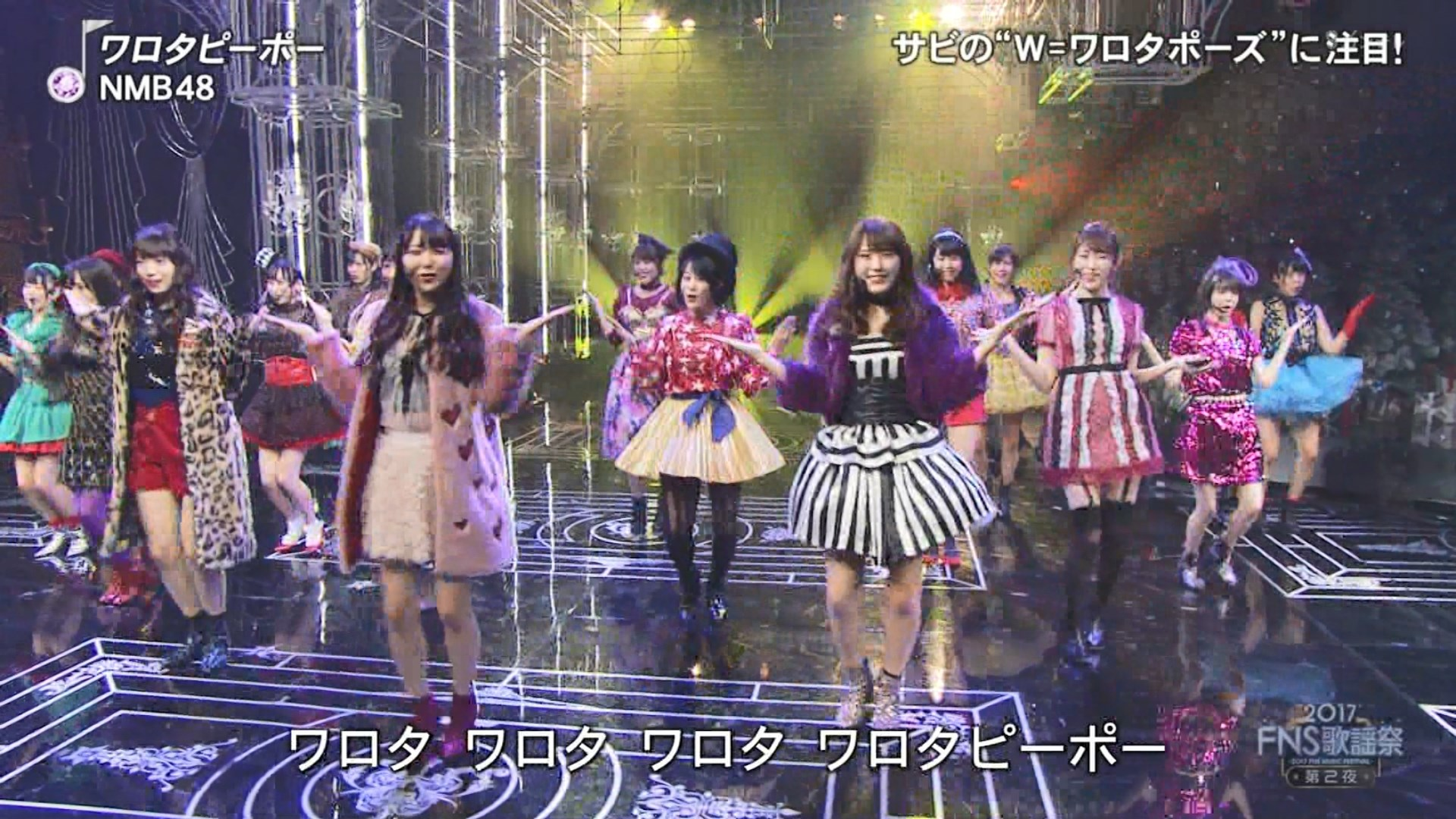 2017FNS歌謡祭第2夜・NMB48ワロタピーポーキャプ-062