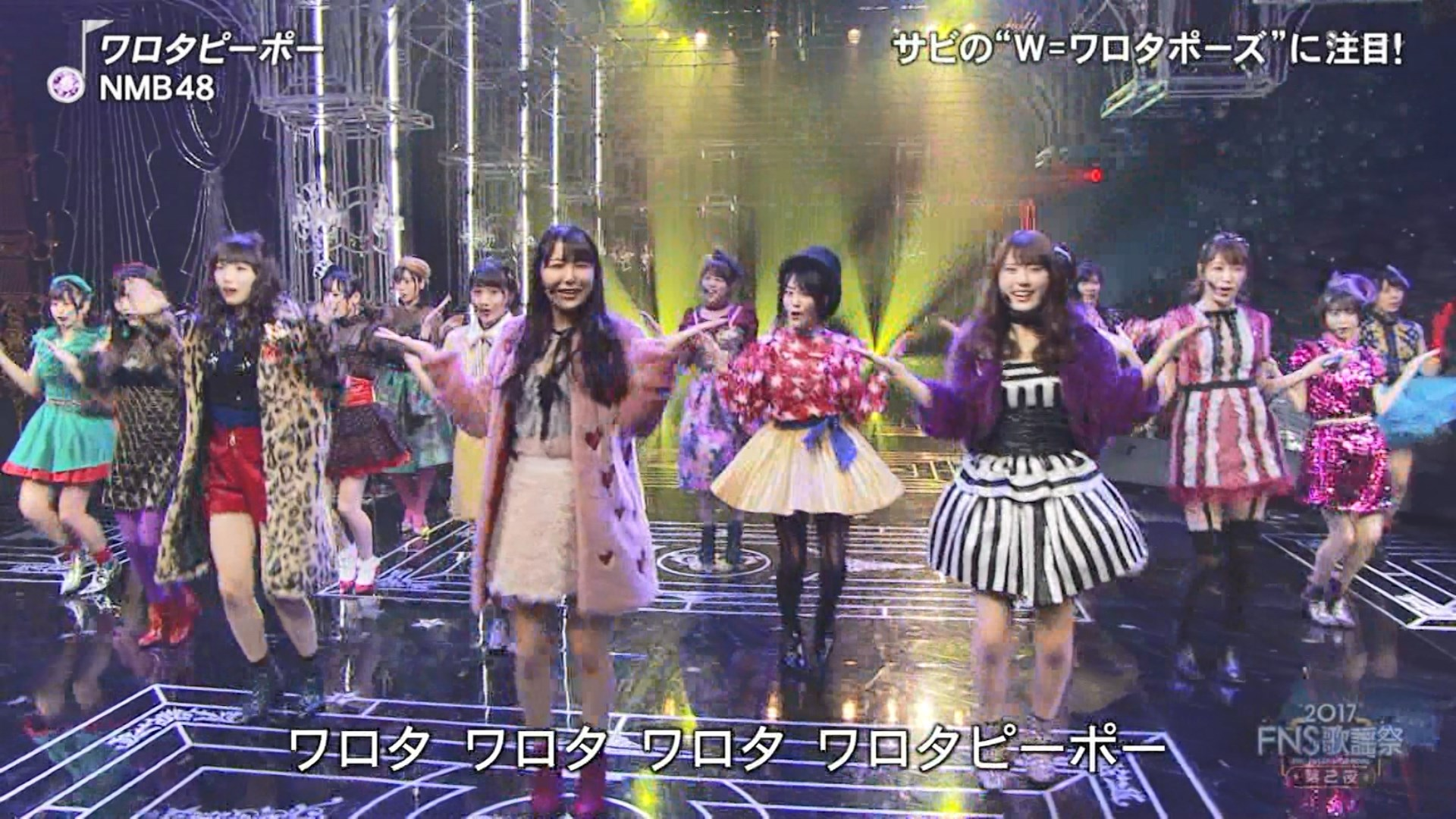 2017FNS歌謡祭第2夜・NMB48ワロタピーポーキャプ-063