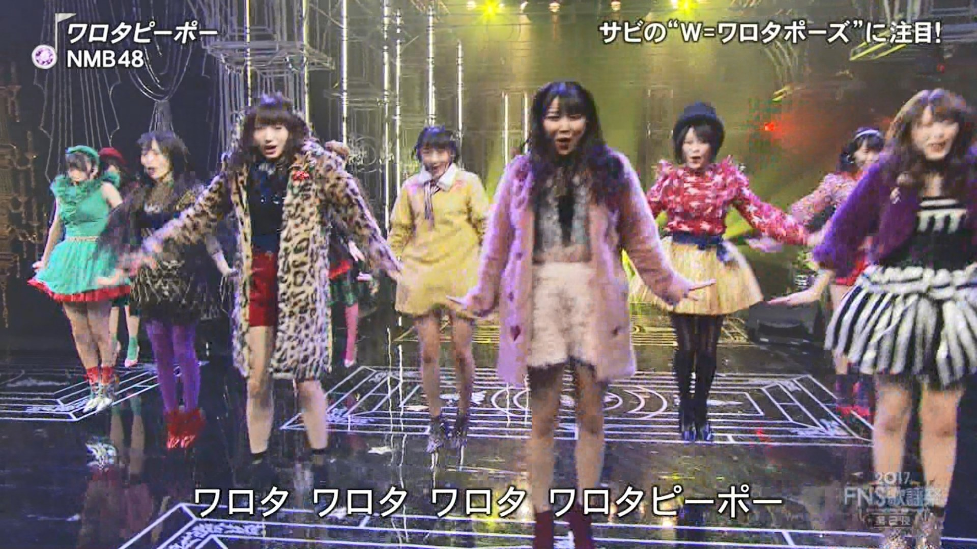2017FNS歌謡祭第2夜・NMB48ワロタピーポーキャプ-064