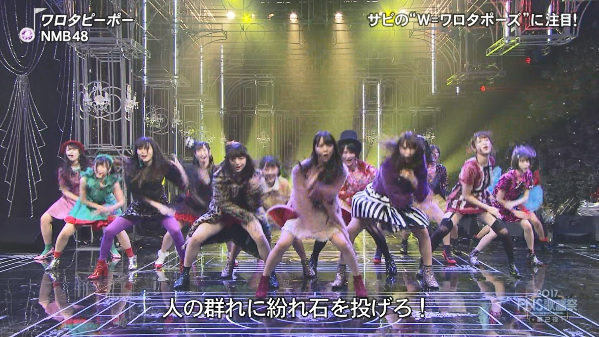 2017FNS歌謡祭第2夜・NMB48ワロタピーポーキャプ-069