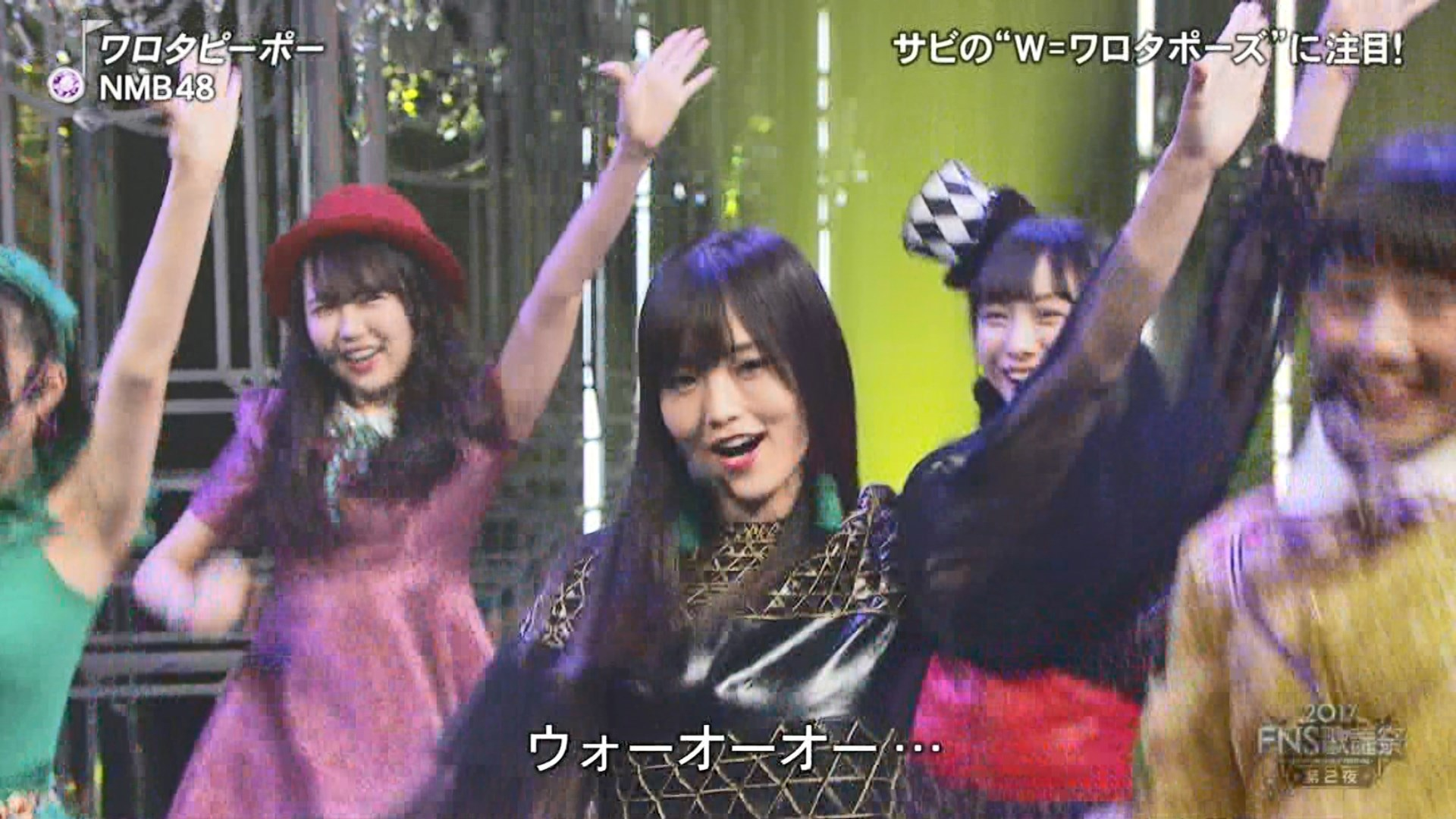 2017FNS歌謡祭第2夜・NMB48ワロタピーポーキャプ-007