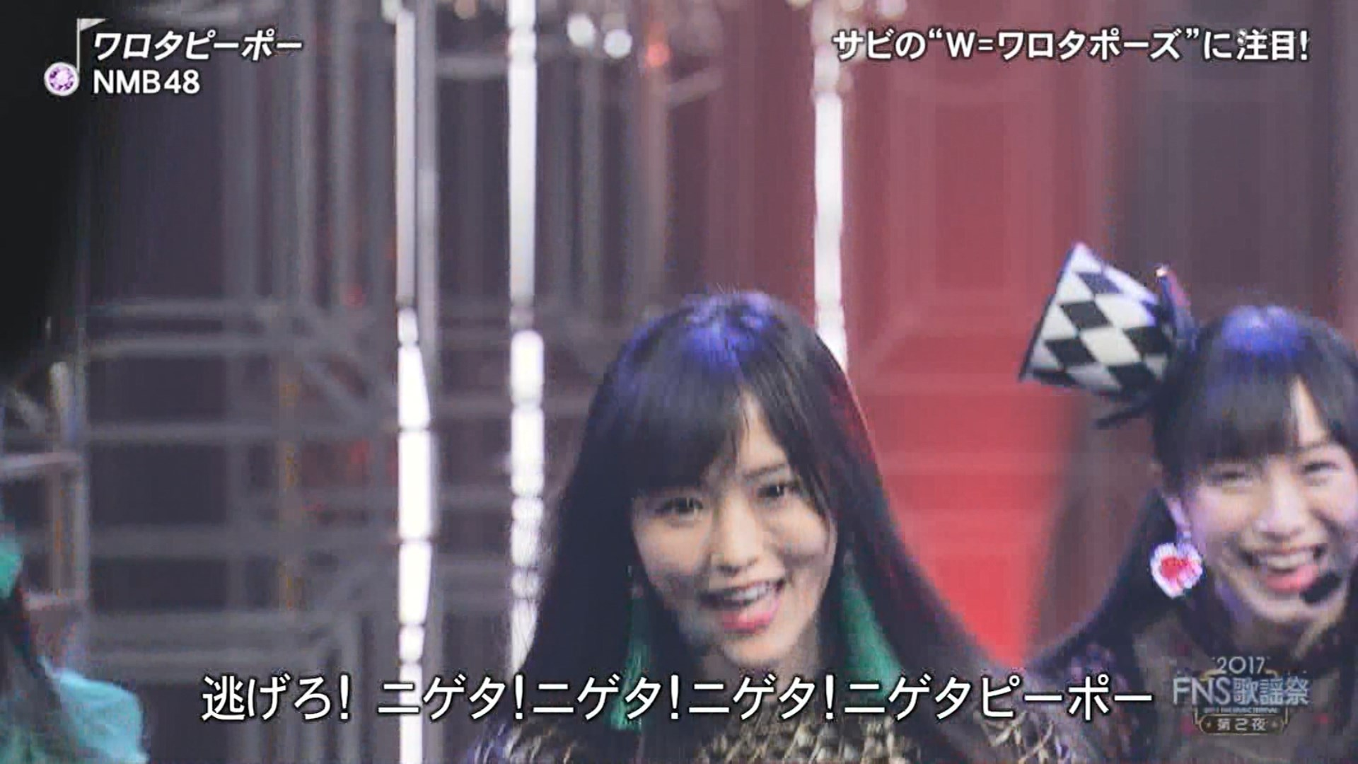 2017FNS歌謡祭第2夜・NMB48ワロタピーポーキャプ-072