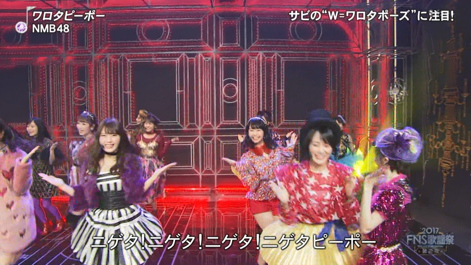 2017FNS歌謡祭第2夜・NMB48ワロタピーポーキャプ-078