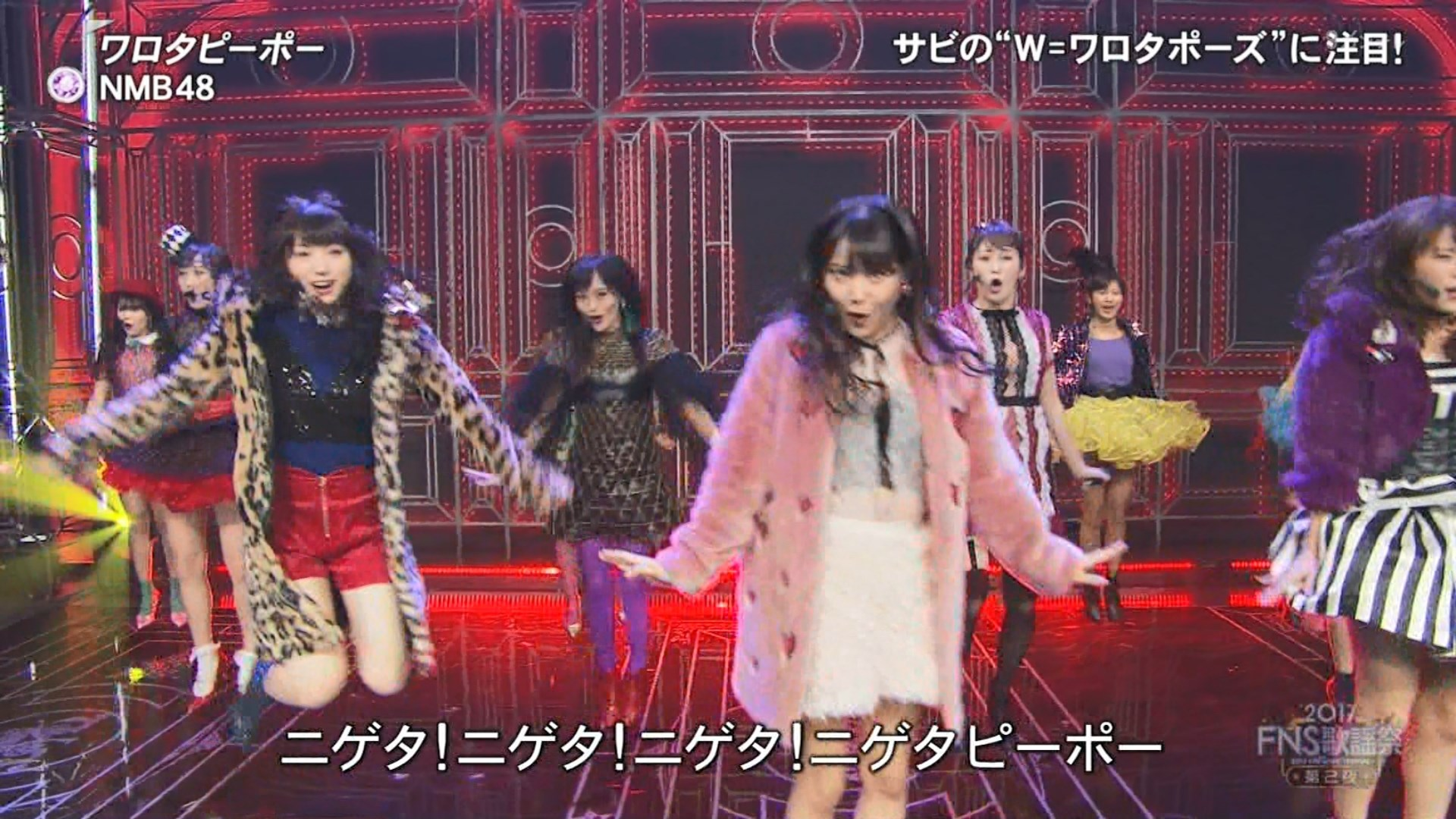 2017FNS歌謡祭第2夜・NMB48ワロタピーポーキャプ-080