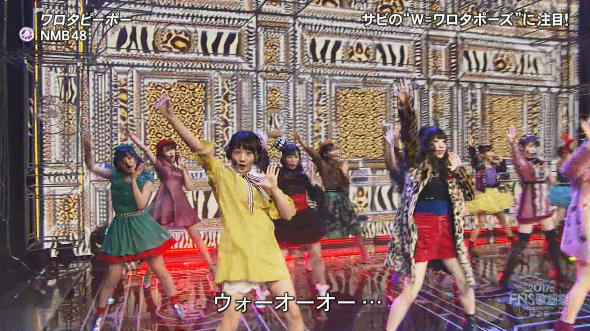 2017FNS歌謡祭第2夜・NMB48ワロタピーポーキャプ-086