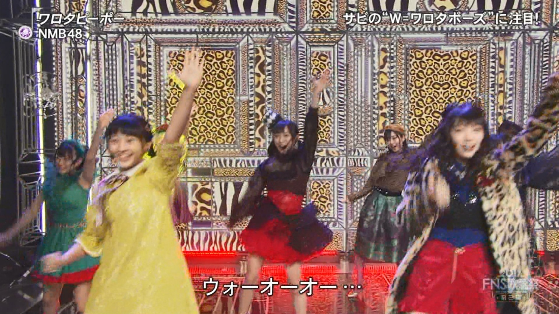 2017FNS歌謡祭第2夜・NMB48ワロタピーポーキャプ-088