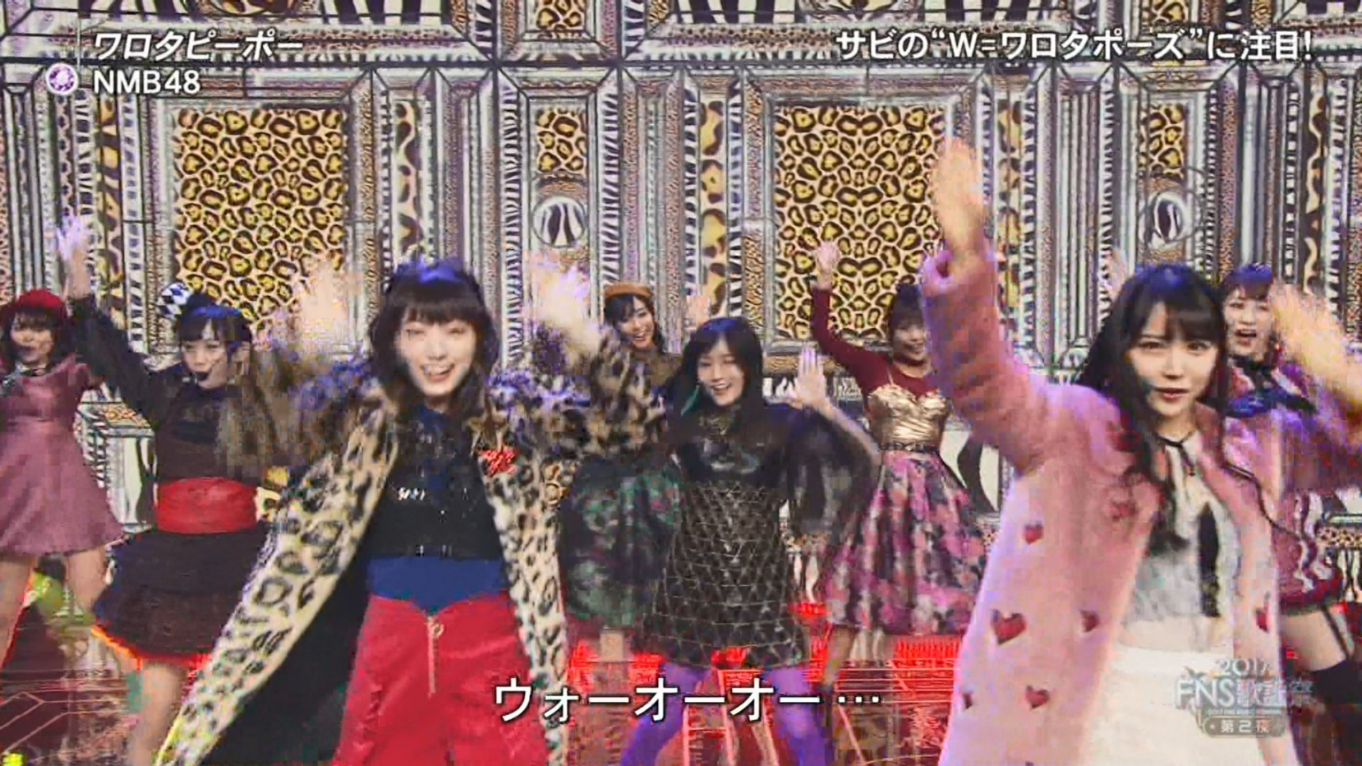 2017FNS歌謡祭第2夜・NMB48ワロタピーポーキャプ-090