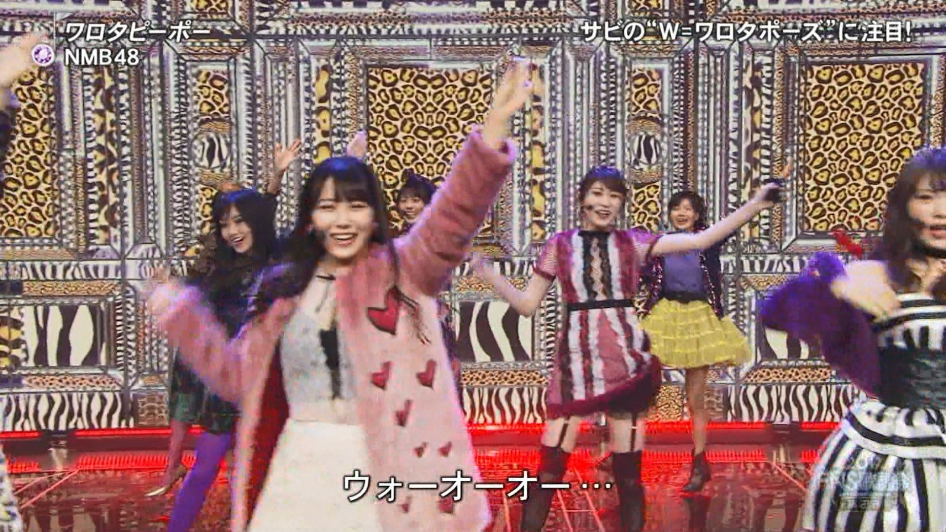 2017FNS歌謡祭第2夜・NMB48ワロタピーポーキャプ-091